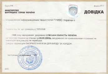 police certificate from Ukraine